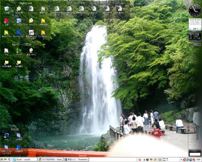 090212desktop.JPG