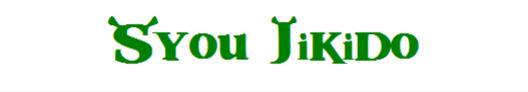 Syou Jikido-1.jpeg