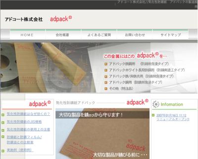adpack.jpg
