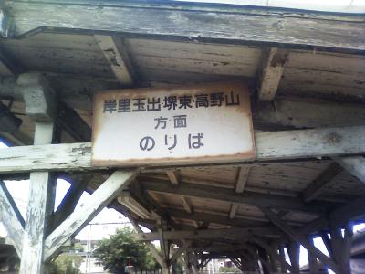 ashihara2.JPG