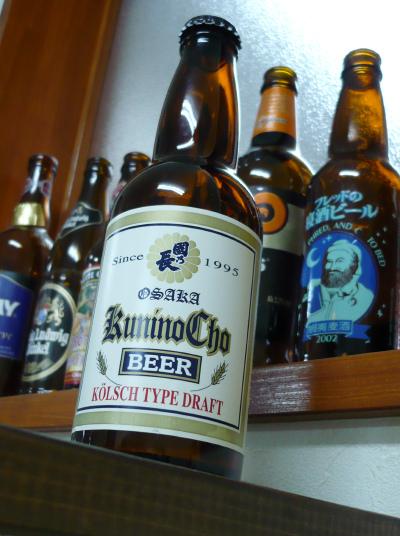 beer080718.jpg