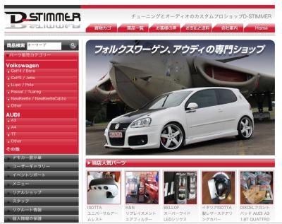 d_stimmer_r.jpg