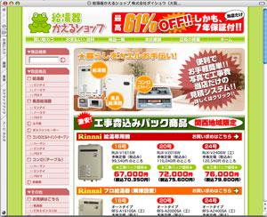 daisho_offcial_2.jpg
