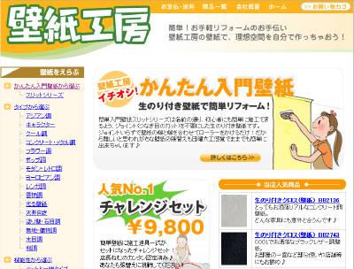 koubou_top.jpg