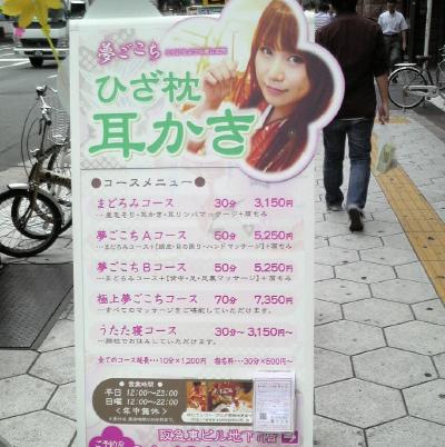 mimikaki080925.jpg