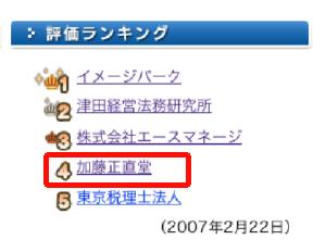 rank4.jpg