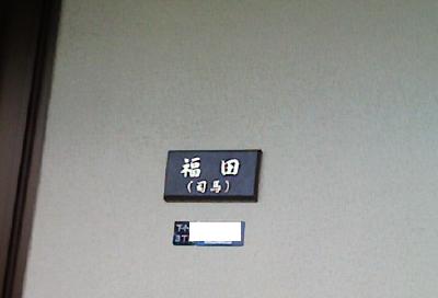 shiba02.JPG