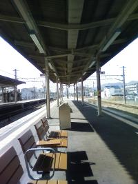 stationJPG.JPG