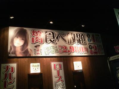 yuko090119.jpg